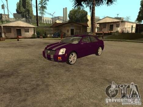 Cadillac CTS для GTA San Andreas вид изнутри