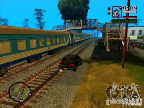 Длинные поезда для GTA San Andreas второй скриншот
