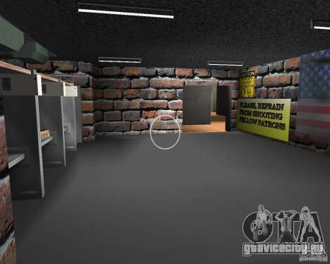 New Downtown: Ammu Nation для GTA Vice City