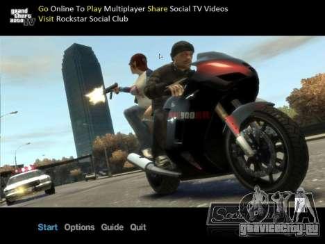 Новый экран автономного режима для GTA 4