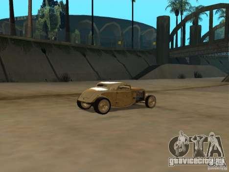 GFX Mod для GTA San Andreas седьмой скриншот