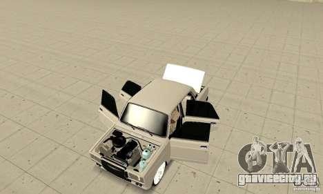 Открыть или Закрыть багажник для GTA San Andreas