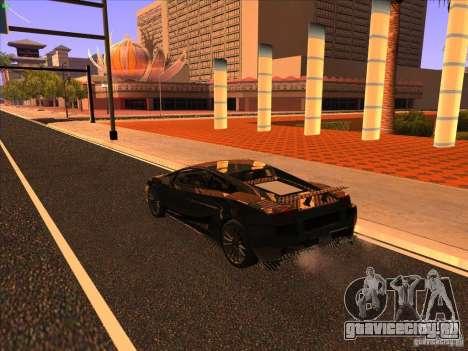 Lamborghini Gallardo Underground Racing для GTA San Andreas вид справа