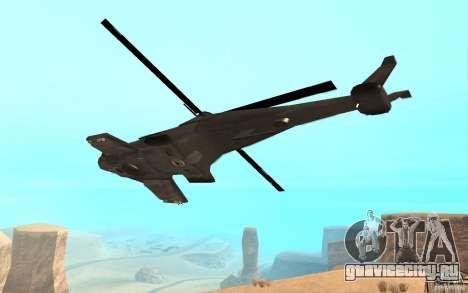 Scout Drone from BO2 для GTA San Andreas вид слева
