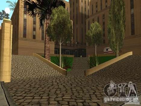 Новая больница ЛС для GTA San Andreas