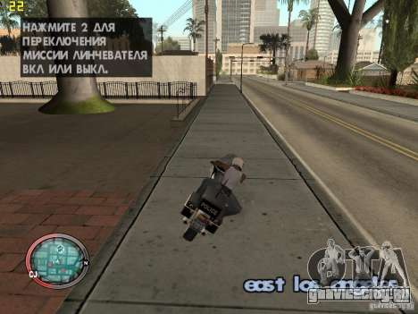 Дополнение к GTA IV HUD для GTA San Andreas третий скриншот