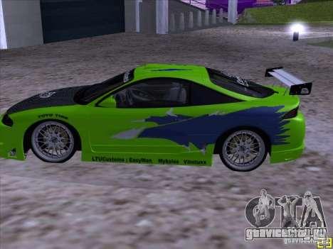 Mitsubishi Eclipse 1998 - FnF для GTA San Andreas вид слева