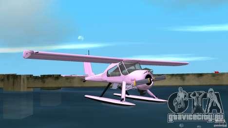 PZL 104 Wilga для GTA Vice City вид слева