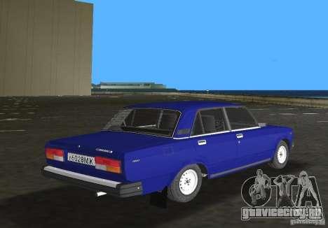 ВАЗ 2107 Жигули для GTA Vice City вид справа