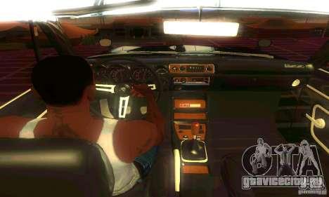 Nissan Skyline 2000-GTR для GTA San Andreas вид сзади