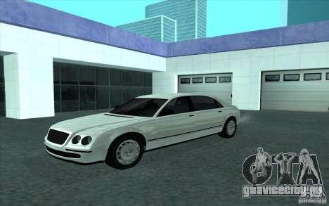 Cognoscneti из GTA 4 для GTA San Andreas