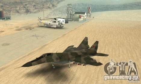 МИГ-29 для GTA San Andreas вид справа