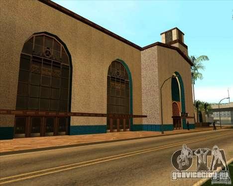 Новая Unity Station для GTA San Andreas
