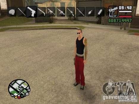 Иконки при смене оружия для GTA San Andreas четвёртый скриншот