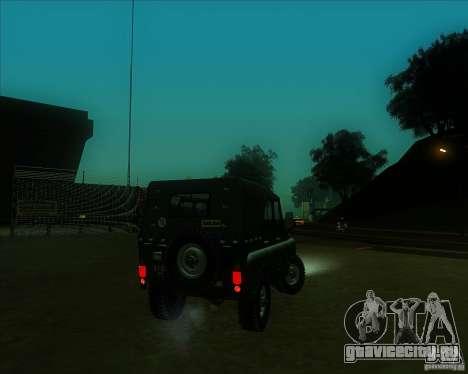 Уаз 31512 Военный для GTA San Andreas вид сзади слева