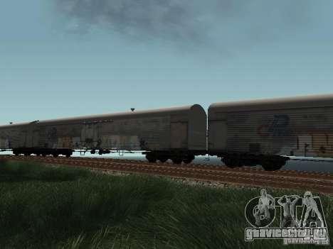 Рефрежираторный вагон Дессау №8 Разрисованный для GTA San Andreas вид справа