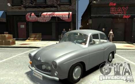 FSM Syrena 105 для GTA 4