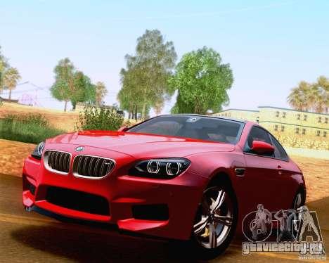 BMW M6 2013 для GTA San Andreas вид снизу
