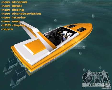 Squalo 2.0 Beta для GTA Vice City