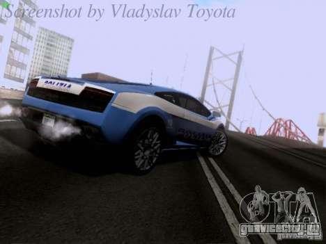 Lamborghini Gallardo LP560-4 Polizia для GTA San Andreas вид справа