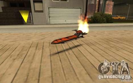Hoverboard для GTA San Andreas