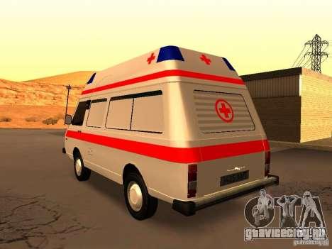 РАФ 2914 Tampo для GTA San Andreas вид сзади слева