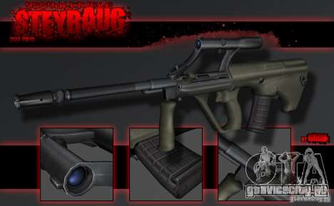SteyrAug для GTA San Andreas второй скриншот