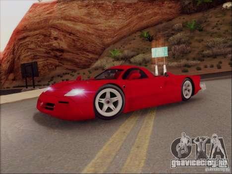 Nissan R390 Road Car v1.0 для GTA San Andreas вид слева