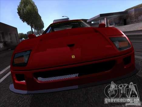 Ferrari F40 GTE LM для GTA San Andreas вид справа