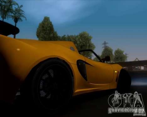 Lotus Exige для GTA San Andreas вид снизу
