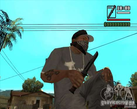 Millenias Weapon Pack для GTA San Andreas шестой скриншот