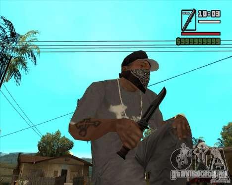 Millenias Weapon Pack для GTA San Andreas шестой скриншот
