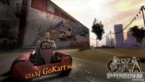 GoKart Mod 1.0 для GTA 4 вид сзади слева