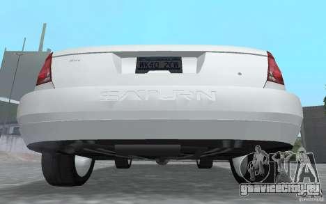 Saturn Ion Quad Coupe для GTA San Andreas вид сзади