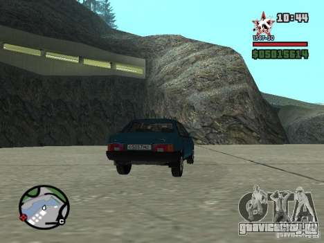 Todas Ruas v3.0 (San Fierro) для GTA San Andreas пятый скриншот