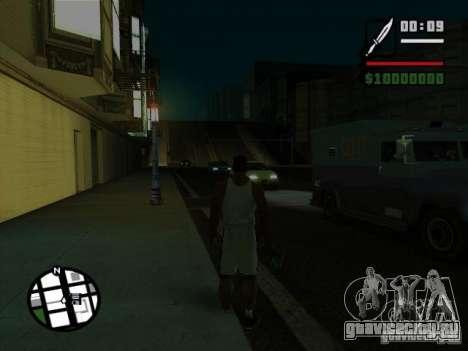 Сон для GTA San Andreas третий скриншот