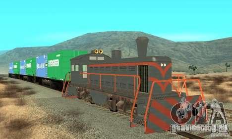 Lokomotive для GTA San Andreas