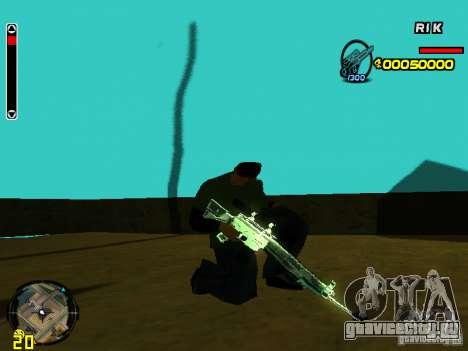 Blue weapons pack для GTA San Andreas третий скриншот