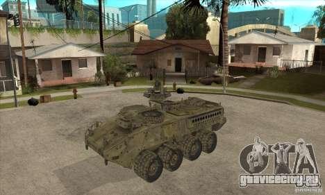 Stryker CDMW2 для GTA San Andreas