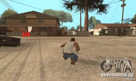 Интервеншн из Call Of Duty Modern Warfare 2 для GTA San Andreas третий скриншот