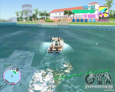 ENB Series for GTA ViceCity v2 для GTA Vice City четвёртый скриншот