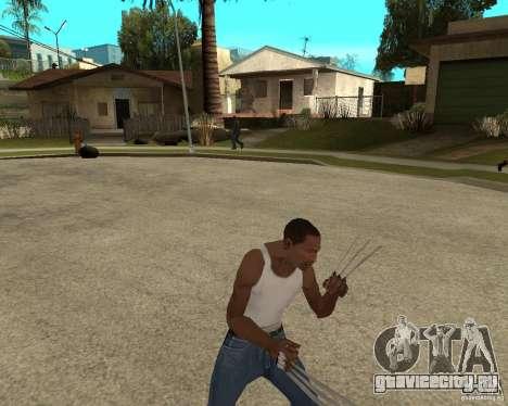 Wolverine mod v1 (Россомаха) для GTA San Andreas седьмой скриншот