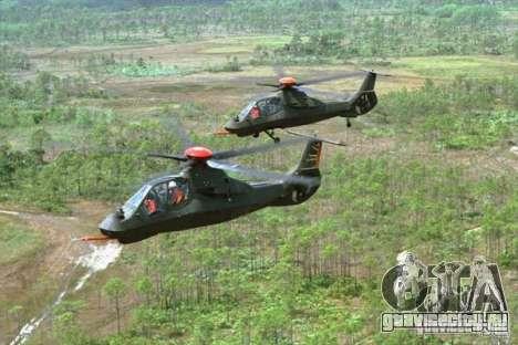 Sikorsky RAH-66 Comanche stealth green для GTA San Andreas вид сбоку