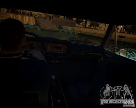 Pontiac GTO DF для GTA 4 вид снизу
