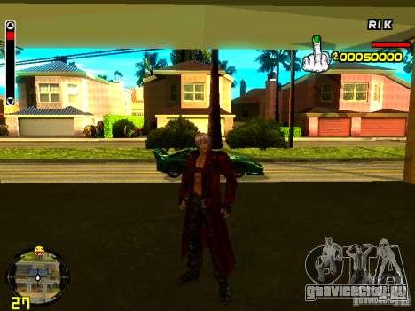 Данте для GTA San Andreas