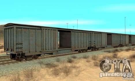 Товарный вагон для GTA San Andreas вид слева