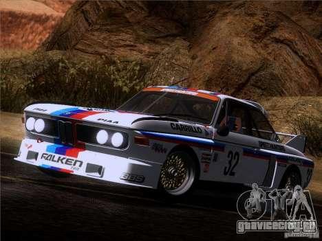 BMW CSL GR4 для GTA San Andreas вид сбоку