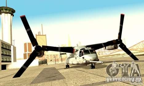 MV-22 Osprey для GTA San Andreas вид справа
