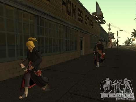 The Akatsuki gang для GTA San Andreas шестой скриншот