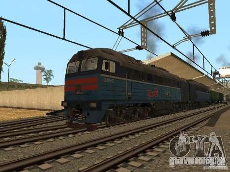 ЖД модификация III для GTA San Andreas третий скриншот
